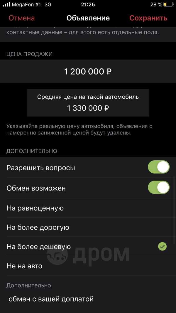 Toyota Esquire, 2014 год, 1 200 000 руб.