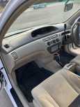 Toyota Vista, 2001 год, 360 000 руб.