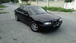 Белогорск 600 1994