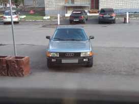 Барнаул 80 1987
