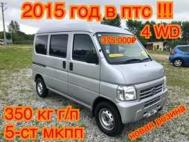 Хабаровск Acty 2015