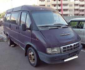Краснодар 2217 1998