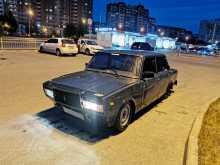 Екатеринбург 2107 1995