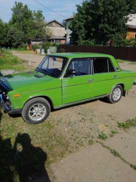 Хабаровск 2106 1983