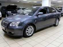 Москва Avensis 2006