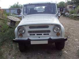 Иркутск 3151 1994