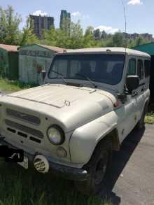Новосибирск 3151 1984