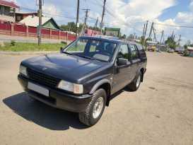 Иркутск Frontera 1992