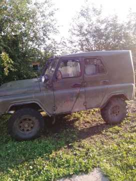 Биробиджан 469 1979