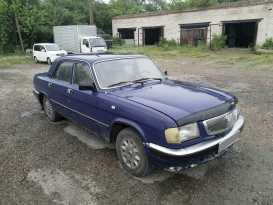 Уссурийск 3110 Волга 2000
