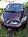 Honda Freed, 2011 год, 695 000 руб.