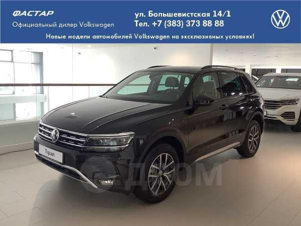 Volkswagen Tiguan, 2020 год, 2 399 000 руб.