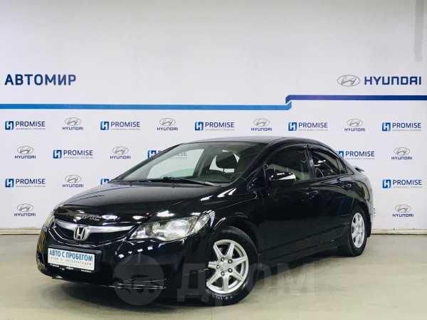 Honda Civic, 2010 год, 452 000 руб.