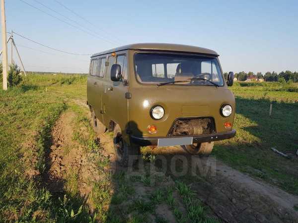УАЗ Буханка, 2005 год, 200 000 руб.