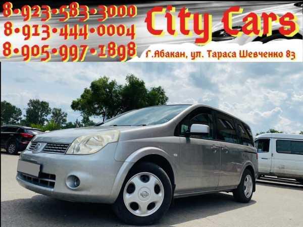 Nissan Lafesta, 2005 год, 430 000 руб.