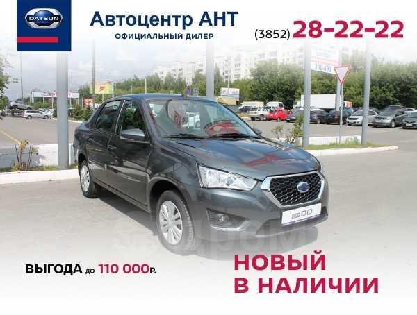 Datsun on-DO, 2020 год, 590 000 руб.