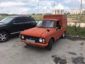 Барнаул 2715 1994