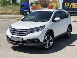 Волгоград CR-V 2013