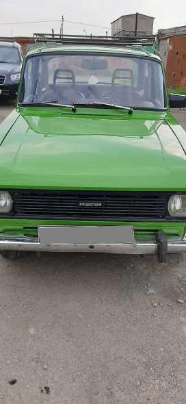 Омск 2140 1987
