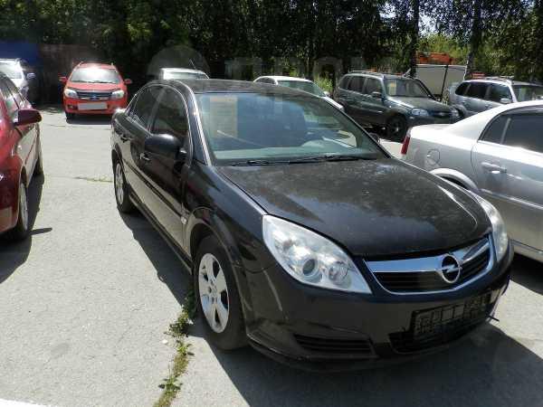 Opel Vectra, 2008 год, 257 000 руб.