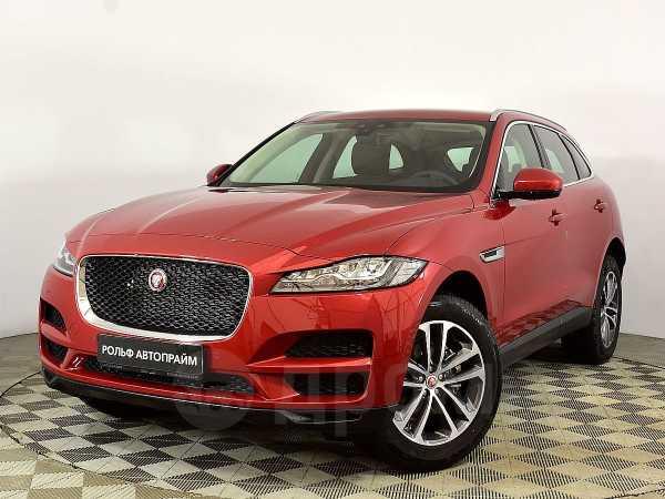 Jaguar F-Pace, 2020 год, 4 553 000 руб.