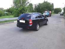 Москва Lacetti 2011
