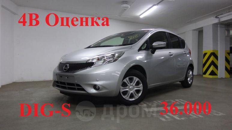 Nissan Note, 2015 год, 528 000 руб.