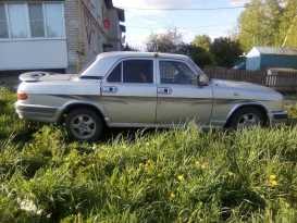 Богородск 3110 Волга 1989