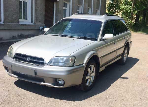Subaru Legacy Lancaster, 1999 год, 310 000 руб.