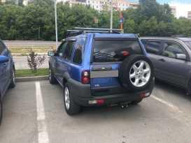 Барнаул Freelander 2000