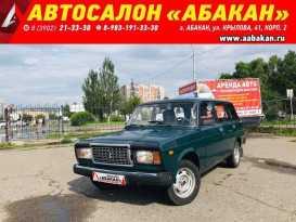 Абакан 2104 2008