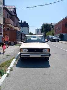 Геленджик 2105 1993