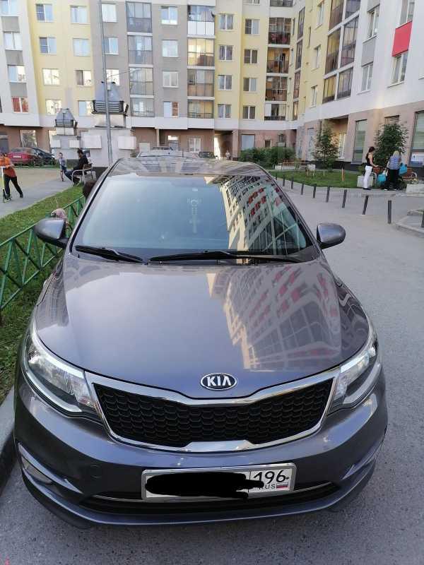 Kia Rio, 2015 год, 575 000 руб.