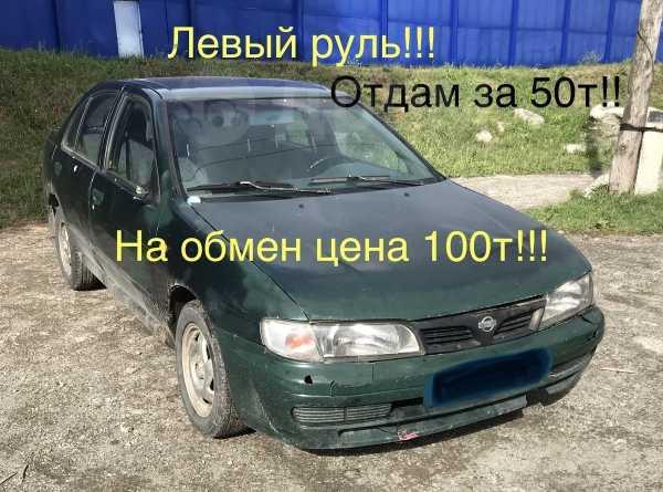 Nissan Almera, 1997 год, 59 000 руб.