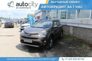 Владивосток Toyota RAV4 2018