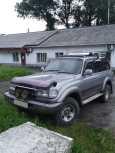 Toyota Land Cruiser, 1994 год, 800 000 руб.