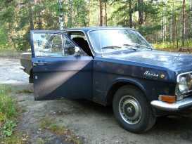 Рязань ГАЗ 24 Волга 1973