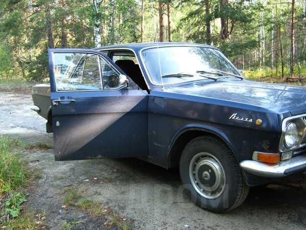 ГАЗ 24 Волга, 1973 год, 100 000 руб.