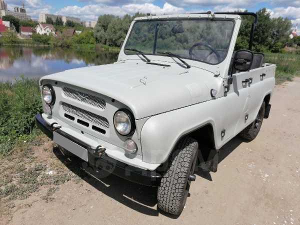 УАЗ 3151, 1999 год, 220 000 руб.