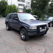 Москва Frontera 1996