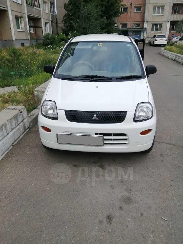 Mitsubishi Minica, 2010 год, 230 000 руб.