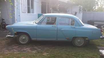 Таврическое 21 Волга 1964