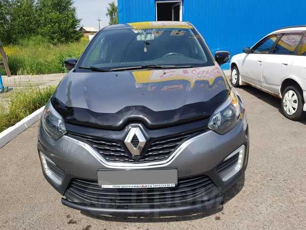 Renault Kaptur, 2018 год, 1 020 000 руб.