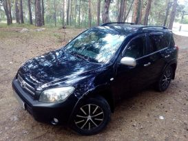 Курган RAV4 2008