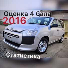 Краснокаменск Probox 2016