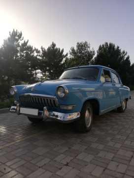 Севастополь 21 Волга 1962