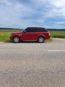 Верея Range Rover Sport