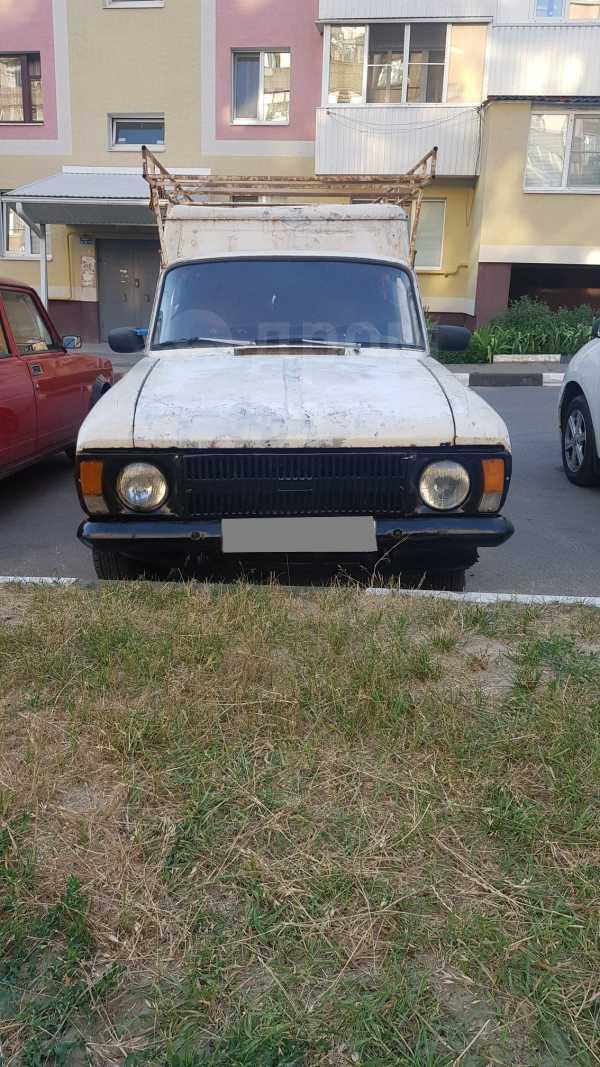 ИЖ 2715, 1990 год, 23 000 руб.