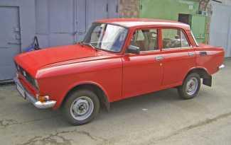 Улан-Удэ 2140 1980