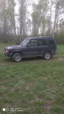Новосибирск Discovery 1996
